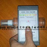 防静电酒精瓶图片