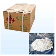 供应用于的厂家直供原料合成樟脑