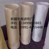 供应高温除尘袋生产厂家,新疆高温除尘袋生产厂家,新疆高温除尘袋批发价