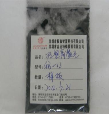 纤维毛图片/纤维毛样板图 (1)