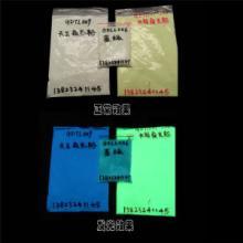 供应五星行透明塑料盒PP专用夜光粉透明塑料盒PS专用夜光粉
