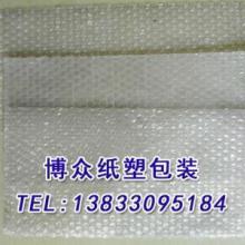 供应气垫膜、气泡膜袋、气泡膜卷材、抗静电气垫膜、气泡膜信封