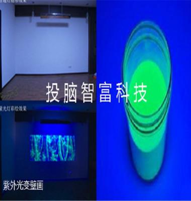 玻璃专用荧光粉超能荧光粉图片/玻璃专用荧光粉超能荧光粉样板图 (2)
