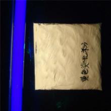 供应五星行发光玩具专用荧光粉发光抱枕专用荧光粉夜光塑料专用荧光粉