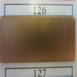 五星行湖北塑料板材专用铜金粉图片