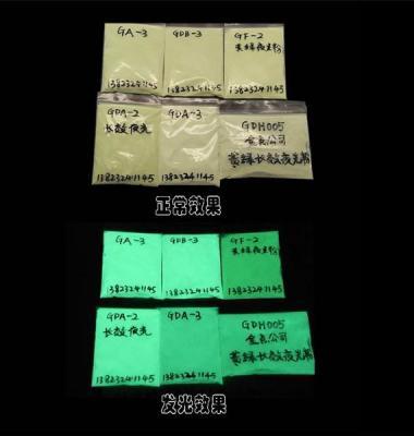 硅胶夜光粉图片/硅胶夜光粉样板图 (4)