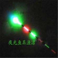 供應五星行釣魚器具專用夜光粉超蓄光夜光粉專用夜光粉圖片