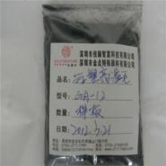 五星行重庆双桥区纤维毛图片