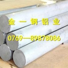 供应进口铝板7075 进口铝板7075价格 进口铝板7075厂家图片