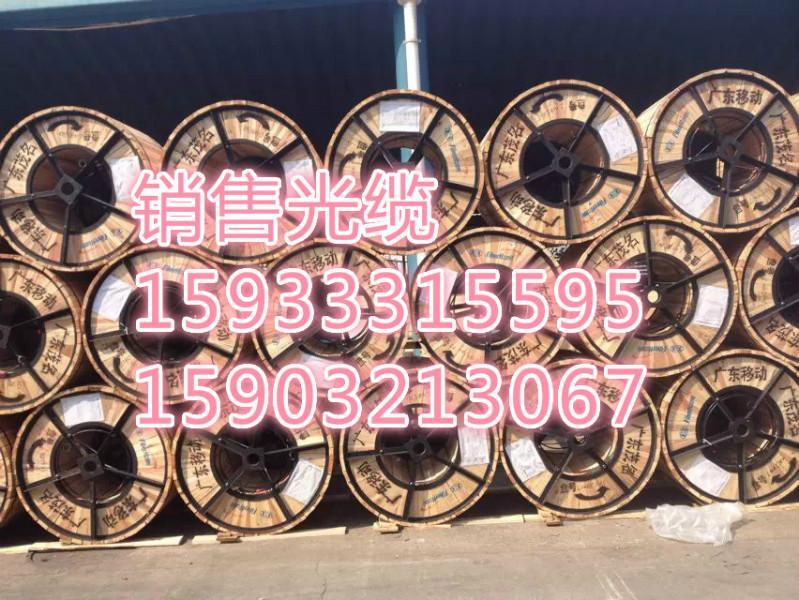 供应湖南常德24芯48芯自承ADSS光缆,湖南常德单模12芯64芯光缆回收销售