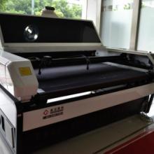 供应山东玩具布料激光切割机 山东热销品牌布料切割机