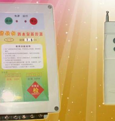水泵缺相保护器图片/水泵缺相保护器样板图 (1)