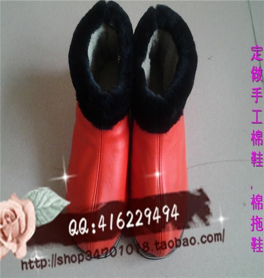 棉鞋保暖鞋图片/棉鞋保暖鞋样板图 (3)