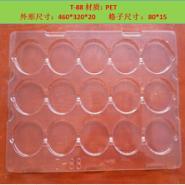 上海吸塑盘抗静电透明吸塑泡壳图片