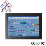 供应15寸台湾工业平板电脑_15寸台湾工业电脑_15寸台湾工业平板