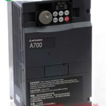 供应三菱变频器,三菱变频器价格,三菱变频器公司