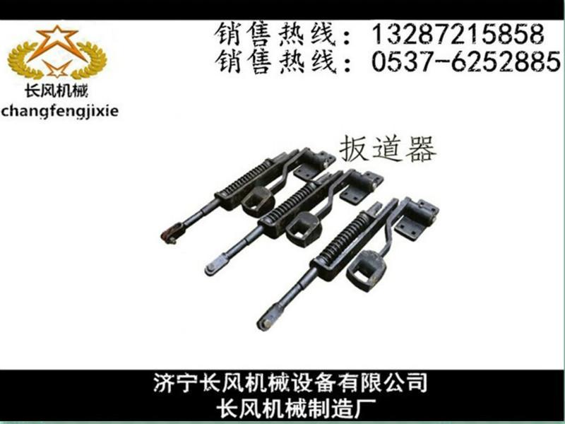 长风机械生产供应扳道器-适合铁路线路轨枕板地段使用