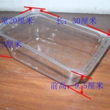 供应用于收纳盛放的超低价淘裕PET透明盒价休闲食品盒图片
