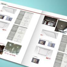 供应深圳产品宣传画册设计,产品宣传手册设计印刷189-2651-5048批发
