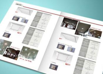 深圳产品宣传画册设计图片