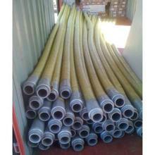 供应细石混凝土泵输送胶管批发