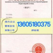 办理电力铁路起重机认证、电力铁路起重机办理认证