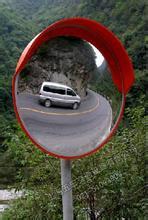 供应交通安全凸面镜