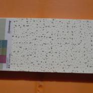 阿姆斯壮矿棉板美天14mm吸音天花板图片