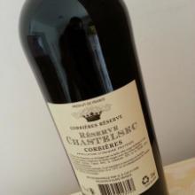 供应原瓶葡萄酒,卡斯顿原瓶葡萄酒,卡斯顿酒业专业批发葡萄酒图片