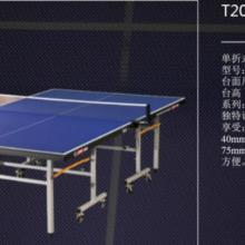 供应乒乓球发球机
