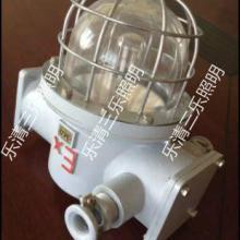 DGS70/127N(A)矿用钠灯