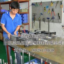 供应气液增压缸出力计算公式