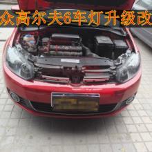 供应南京高尔夫改灯 高尔夫6大灯改装 全新进口海拉5透镜