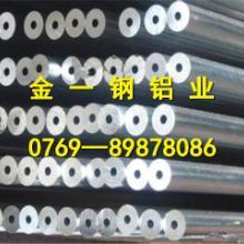 供应7075铝管,7075铝管价格,7075铝管厂家图片