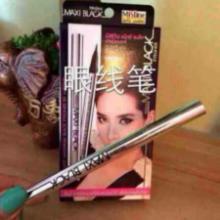 供应泰国mistine眼线笔