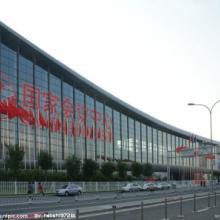 供应CITNE2015中国国际产业用纺织品