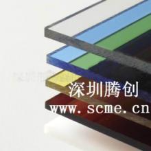 供应韩国防静电压克力板