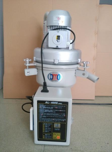 供应400G吸料机/自动真空上料机,佛山吸料机,中山吸料机,东莞吸料机生产厂家