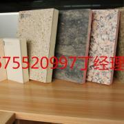 江苏聚氨酯B级外墙保温装饰板