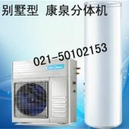美的空气能热水器中央热水图片