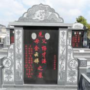 上海浦东哪里的公墓墓碑最好图片