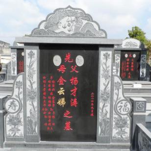 苏州石雕墓碑图片