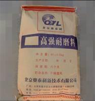 供应高强耐磨料   厂家供应  新疆喀什阿克苏库尔勒