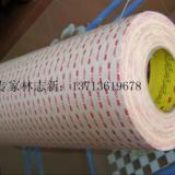 供应3M4920VHB,3M4920VHB规格参数SGS报告,3M4920现货