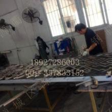 供应大连不锈钢花格彩色隔断专业制作,大连不锈钢花格批发价格