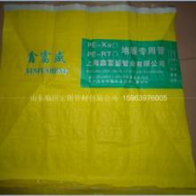 供应山东PE-RT地暖管包装袋批发