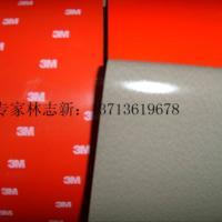供应3M4229P,3M4229P用途,3M4229P规格参数SGS报告