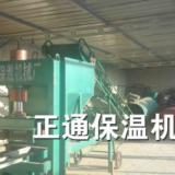 供应直销高精度珍珠岩外墙保温板设备