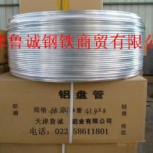 1060纯铝管 合金铝管6063大口径铝管图片
