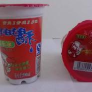 各种口味200ML杯装风味饮料图片